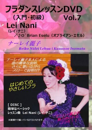 Vol.7 Lei Nani