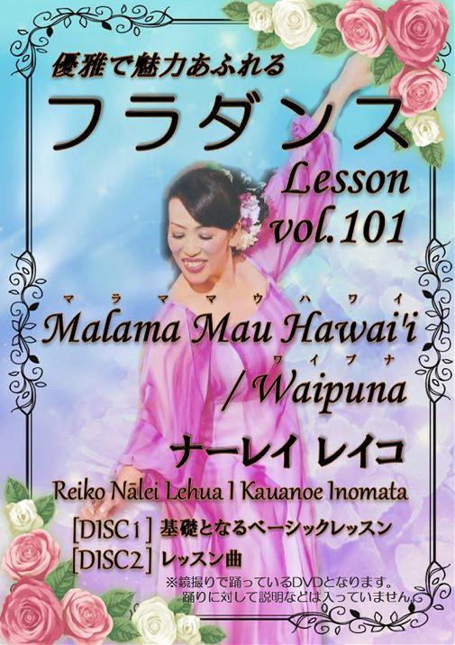 NEW_DVD_101