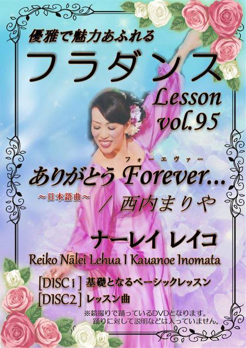 NEW_DVD_95