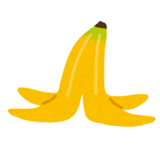 banana_kawa