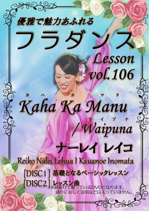 大井町のフラダンススタジオ Nalei Reiko Hula Studio~ナーレイ麗子 ...