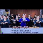 【ナーレイレイコフラスタジオ】MXテレビ放映